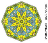 mandala flower decoration  hand ... | Shutterstock .eps vector #1098700901