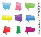 set of nine colorful cartoon... | Shutterstock . vector #1098822917