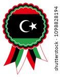 libya award ribbon vector in... | Shutterstock .eps vector #1098828194