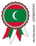 maldives award ribbon vector in ... | Shutterstock .eps vector #1098830594