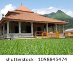 house type of temple near...   Shutterstock . vector #1098845474