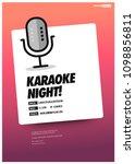 karaoke night event poster   Shutterstock .eps vector #1098856811
