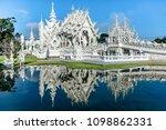 chiang rai  thailand  january... | Shutterstock . vector #1098862331