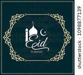 abstract eid mubarak islamic... | Shutterstock .eps vector #1098877139