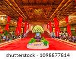 taipei taiwan   may 10 2018  ... | Shutterstock . vector #1098877814