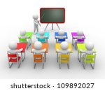 3d people   men   person with... | Shutterstock . vector #109892027