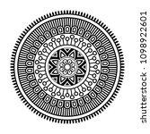 isolated mandala in vector.... | Shutterstock .eps vector #1098922601