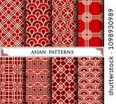 asian vector pattern for web... | Shutterstock .eps vector #1098930989