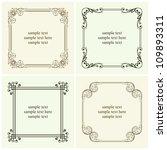 vector decorative text frames | Shutterstock .eps vector #109893311