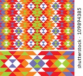 vector mexican ethnic pattern | Shutterstock .eps vector #109894385