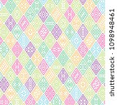 ethnic boho seamless pattern... | Shutterstock .eps vector #1098948461