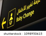 baby change guideline icons or... | Shutterstock . vector #1098950615