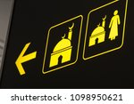 mosque guideline icons or sign | Shutterstock . vector #1098950621