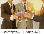business group cheers  wine... | Shutterstock . vector #1098956621