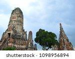 wat chai wattanaram  ancient...   Shutterstock . vector #1098956894