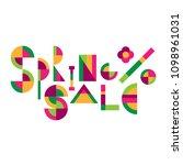 "lettering title ""spring sale""... | Shutterstock .eps vector #1098961031"