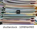 delete something. this black... | Shutterstock . vector #1098964985