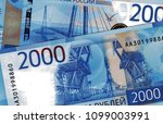 banknotes of the russia.... | Shutterstock . vector #1099003991