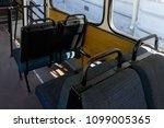 seats in the russian old... | Shutterstock . vector #1099005365