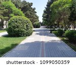green park in summer with trees | Shutterstock . vector #1099050359