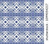 Vector Seamless Tiles...