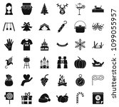 celebration icons set. simple... | Shutterstock . vector #1099055957
