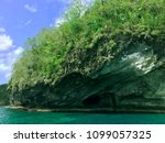 sights and the nature of the... | Shutterstock . vector #1099057325