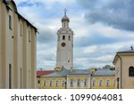 chasozvonya  bell tower with a... | Shutterstock . vector #1099064081
