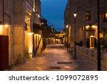 dubai  united arab emirates  ... | Shutterstock . vector #1099072895