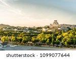 himeji  kansai   japan   08.27... | Shutterstock . vector #1099077644