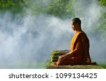 buddhist monks meditate to calm ... | Shutterstock . vector #1099134425