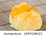 delicious choux cream with... | Shutterstock . vector #1099138421