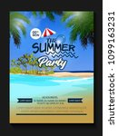 summer party poster background | Shutterstock .eps vector #1099163231