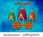 rathyatra  lord jagannath puri... | Shutterstock .eps vector #1099165931