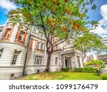national museum of tainan...   Shutterstock . vector #1099176479