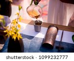 a young woman's tea ceremony.... | Shutterstock . vector #1099232777