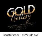 vector luxury sign gold gallery.... | Shutterstock .eps vector #1099234469