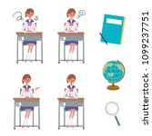 illustration of youth studying | Shutterstock .eps vector #1099237751