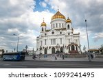 the cathedral of christ the... | Shutterstock . vector #1099241495