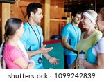 young coach and his team... | Shutterstock . vector #1099242839