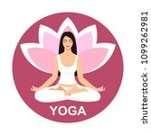 young woman sitting in yoga...   Shutterstock .eps vector #1099262981