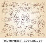 calligraphic elegant elements... | Shutterstock .eps vector #1099281719