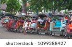 yogyakarta   august 03 ...   Shutterstock . vector #1099288427