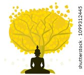 buddha meditating amidst a... | Shutterstock .eps vector #1099312445