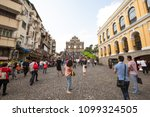 macao china   apr 13 2018 ruins ... | Shutterstock . vector #1099324505