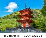 pagoda of kiyomizu dera temple  | Shutterstock . vector #1099332101
