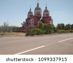 the christian church by the road | Shutterstock . vector #1099337915