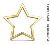 trophy award concept   golden... | Shutterstock . vector #1099343651