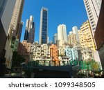 buildings in hong kong | Shutterstock . vector #1099348505