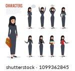 arab or muslim woman in... | Shutterstock .eps vector #1099362845